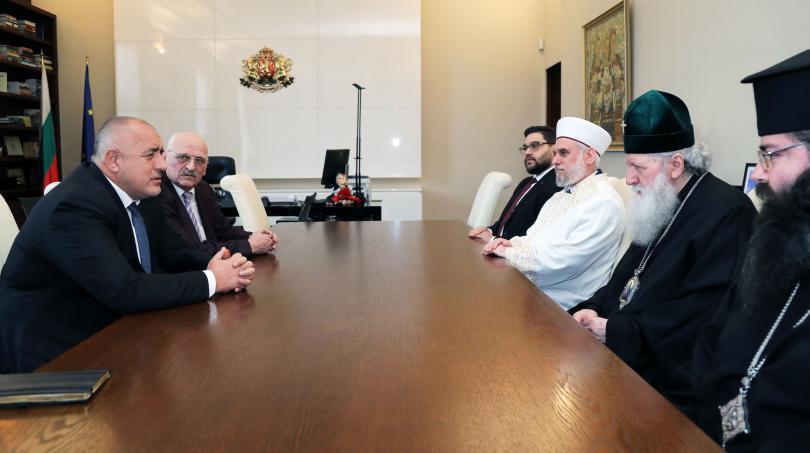 борисов патриархът главният мюфтия обсъдиха дълговете вероизповеданията
