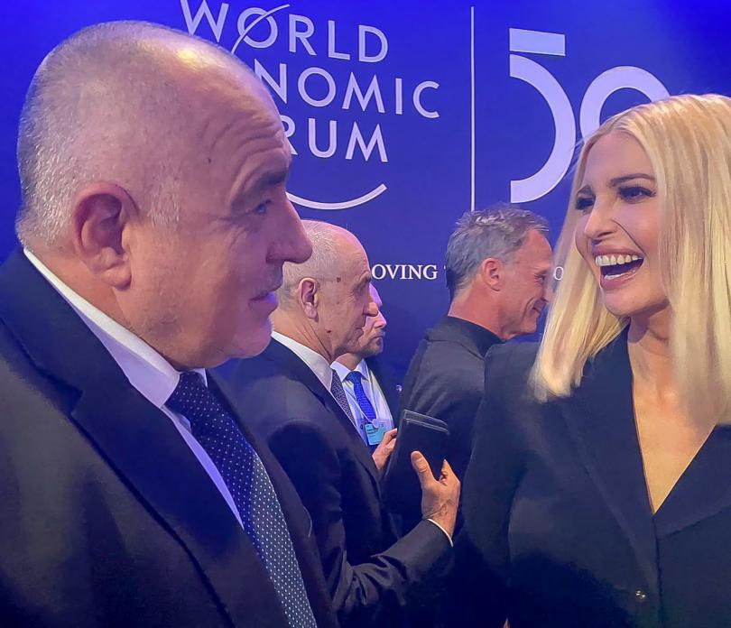 снимка 1 Борисов разговаря с Иванка Тръмп на форума в Давос (СНИМКИ)
