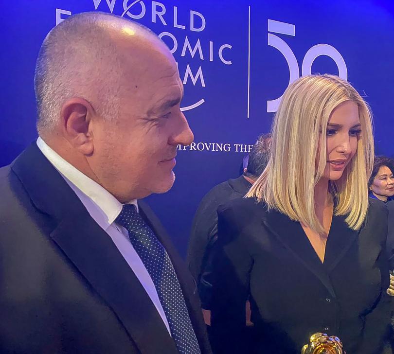 снимка 2 Борисов разговаря с Иванка Тръмп на форума в Давос (СНИМКИ)
