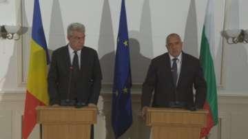 Съвместна пресконференция на Бойко Борисов и Михай Тудосе