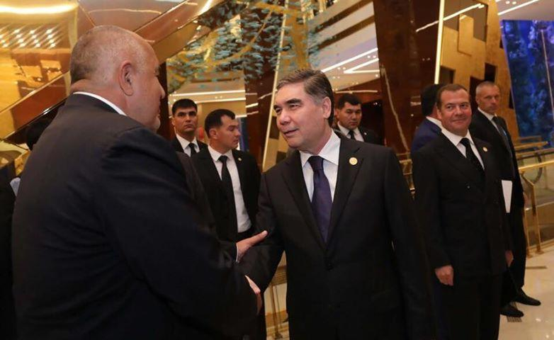 снимка 5 Бойко Борисов се среща с руския премиер Дмитрий Медведев