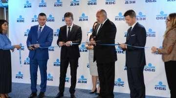 Борисов откри Център за споделени услуги в банковия и застрахователния сектор