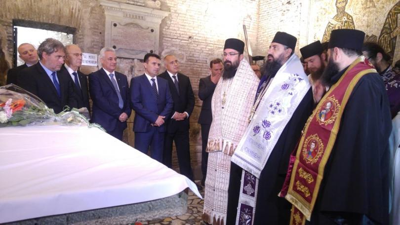снимка 1 За първи път България и Македония честват заедно 24 май в Рим