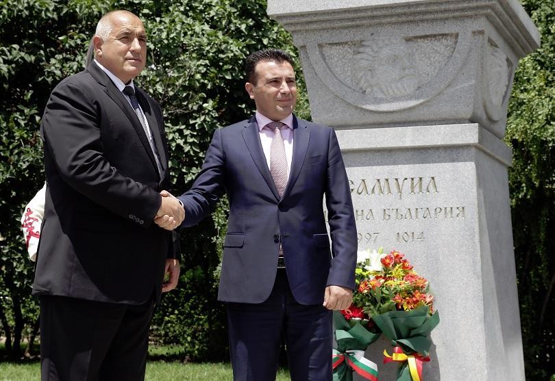 снимка 2 Бойко Борисов: По Договора за добросъседство с Македония сме много близо