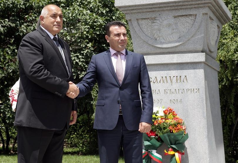 снимка 1 Нова страница в отношенията между България и Македония