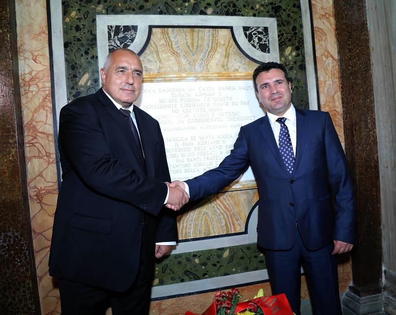 снимка 2 За първи път България и Македония честват заедно 24 май в Рим