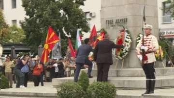 България и Македония честваха 115 години от Илинденско-Преображенското въстание