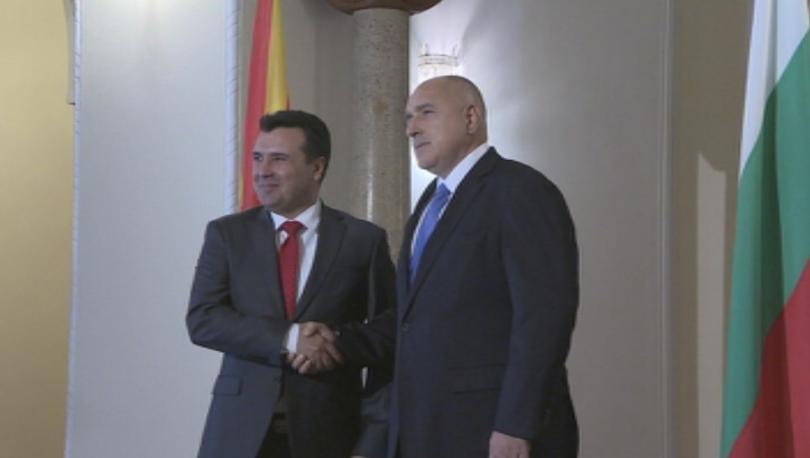В момента в Министерския съвет министър-председателят Бойко Борисов се среща