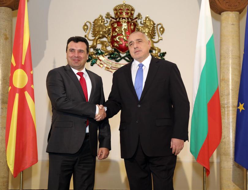 Премиерът Бойко Борисов се срещна с македонския си колега Зоран