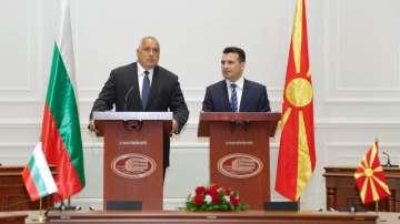 Нова страница в отношенията между България и Македония