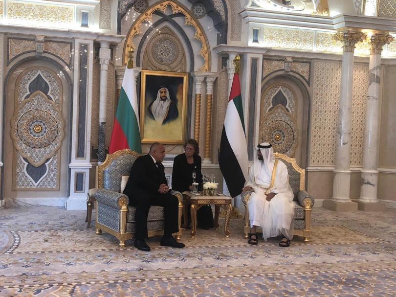 Премиерът Бойко Борисов е на официално посещение в Обединените арабски