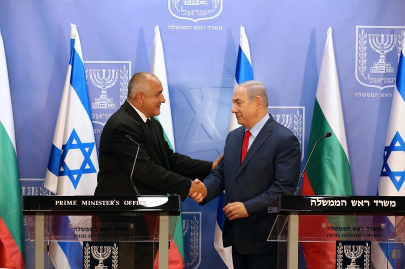снимка 1 Бойко Борисов се срещна с израелския премиер Бенямин Нетаняху