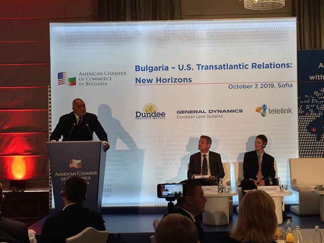 снимка 1 Борисов: България подкрепя Северна Македония за членството ѝ в ЕС и НАТО