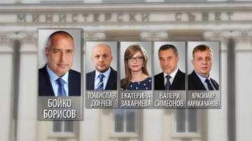 Вече са ясни министрите в кабинета Борисов 3 (обзор)