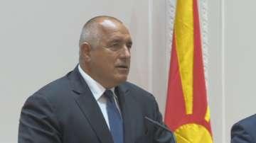 Бойко Борисов: Договорът за добросъседтство ще остави младите на Балканите