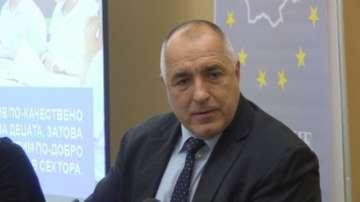 Бойко Борисов: Историята с урана във водата е опит да се подплаши населението
