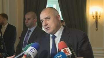 Бойко Борисов на конференция по сигурността в Мюнхен