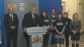 Извънредна среща на премиера Борисов с майки на деца с увреждания