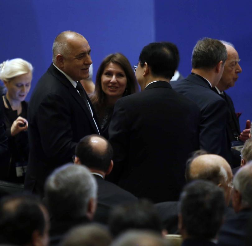 снимка 1 Борисов участва в откриването на Седмия глобален бакински форум в Азербайджан