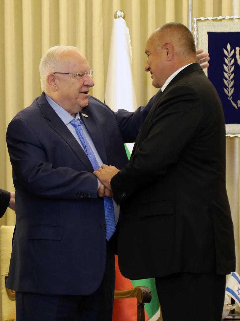 Бойко Борисов и Реувен Ривлин
