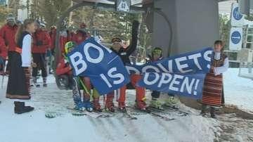 Ски легендата Попангелов откри сезона в Боровец