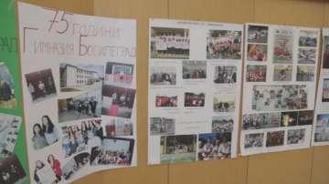 Българите в Босилеград отбелязаха 24-ти май