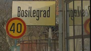 Трима български лекари са били задържани в Босилеград
