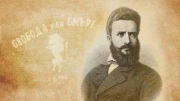 Националната библиотека показва бележника на Христо Ботев