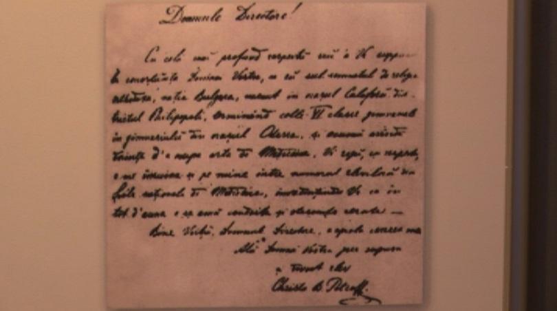 Прощалното писмо на Христо Ботев до любимата му Венета и