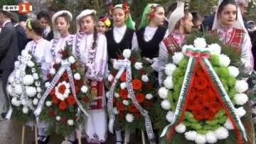 Ботевград отбелязва 142 години от освобождението си
