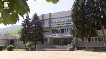 35 години чества гимназия Алеко Константинов в Правец