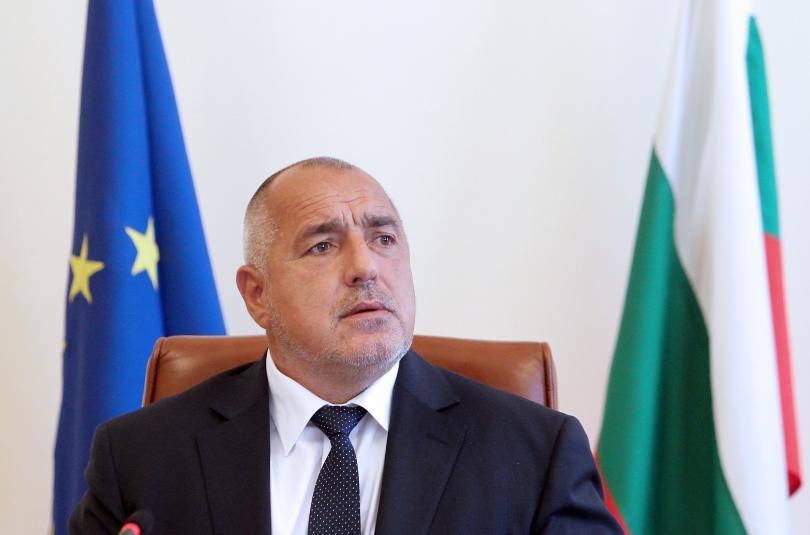 премиерът бойко борисов пристигна официално посещение босна херцеговина