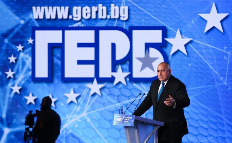 Призиви за максимална мобилизация за предстоящите европейски и местни избори