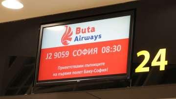 Откриха първата авиолиния София-Баку