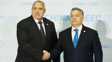 Започна срещата на лидерите на Централна и Източна Европа и Китай