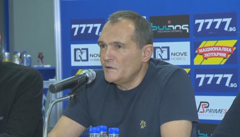 Васил Божков ще се оттегли от финансирането на Левски, ако