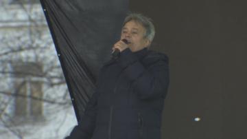 София посреща 2020 година със Сцена под звездите