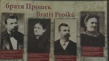 Фотоизложба Българските чехи ще бъде открита на 2 юни