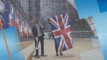 Атмосферата в Лондон в първите часове след Брекзит
