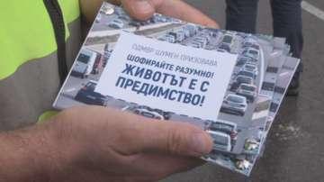 Брошури с основните нарушения на пътя получиха шофьори в Шумен