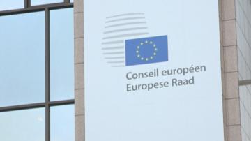 Европейският съвет обсъжда многогодишната финансова рамка на Евросъюза