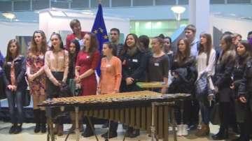 Ден на България в Брюксел