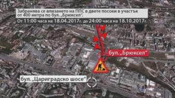 От утре затварят част от столичния булевард Брюксел
