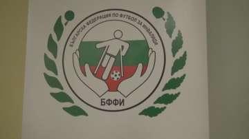 В Созопол учредиха Световната лига по футбол за хора с уврежания