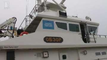 Приключи участието на гранично-полицейския кораб Обзор в операцията Посейдон