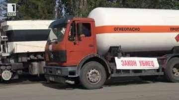 Търговци и дистрибутори на горива протестираха в Бургас срещу законови промени