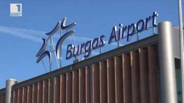 Първите израелски туристи кацнаха на Летище Бургас