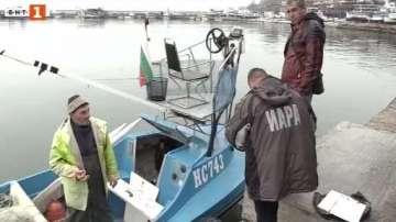 Проверки на рибарите в Несебър дни преди Никулден