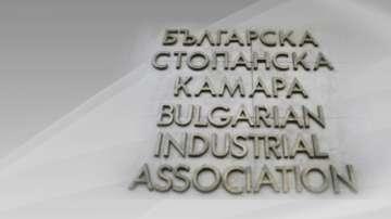 Българската стопанска камара се разграничава от Сашо Дончев