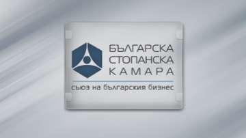 БСК призова да бъдат оповестени причините за срива на Търговския регистър